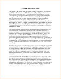 good example of college application essays unique college essay examples how to write for level