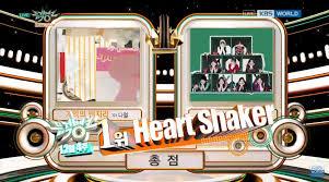 Music Bank K Chart 2017 Music Bank K Chart 2017 12 22 Twice Naul Taeyeon