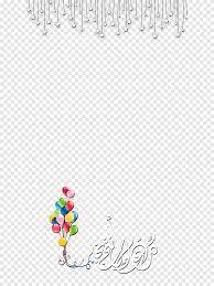 Snapchat Holiday Snap Inc.، كل عام وأنتم بخير, text, flower png