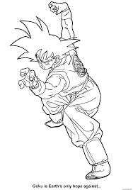 Coloriage Dragon Ball Z 94 Dessin