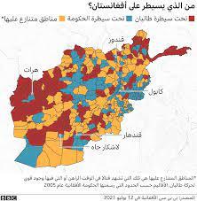 طالبان: ما الذي سيحدث إذا عادت الحركة إلى حكم أفغانستان؟ - BBC News عربي