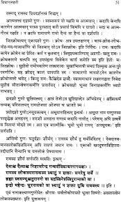 operations manager resume samples term papers death essays in sanskrit language dental hygiene college essays henry viii wives essay
