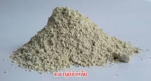 ผงหมามุ่ยอินเดีย 100% (Velvet bean Powder) - บ้านเกษตร(Food&Farm) :  Inspired by LnwShop.com