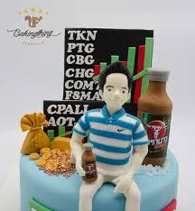 เค้ก 3 มิติ Stock Exchange : รับสั่งทำเค้ก 3 มิติ หุ้น- Bakingthing.com