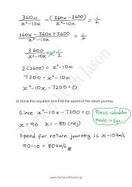 e math quadratic equations word problems