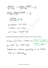 e math quadratic equations word problems