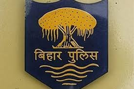 Image result for BIHAR POLICE IMAGE