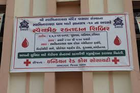 essay on blood donation camp global events blood donation camp  global events blood donation camp blood donation camp swaminarayan mandir vasna sanstha