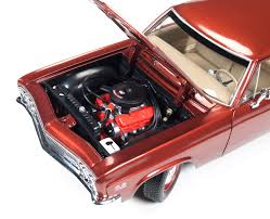 1966 Chevrolet Biscayne Coupe   Round2