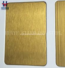 colored sheet metal china high quality gold rose gold titanium coated stainless steel