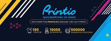 Дизайнеры <b>Printio</b>: <b>Алиса</b> Воробьева | Facebook