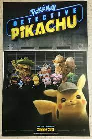Pokemon Images: Detective Pikachu X Pokemon Reader
