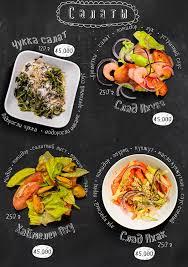 Food Menu Design 20 Beautiful Restaurant Cafe And Food Menu Designs For Inspiration