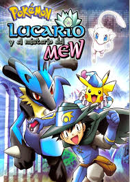cine sinopsis y peliculas para descargar : Pokémon 08: Lucario y el  misterio de Mew (2005) ejércitos pokémon (uno de color verde… | Pokemon  movies, Pokemon, Movies