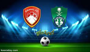 نتيجة   مباراة الأهلي وضمك اليوم في الدوري السعودي