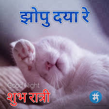 marathi status love love marathi status free marathi status best marathi status new whatsapp marathi images status 2018 images status in