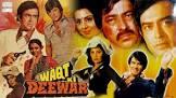 Jeetendra Waqt Ki Deewar Movie