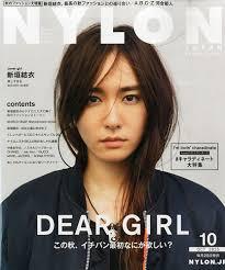 「NYLON JAPAN (ナイロンジャパン)」の画像検索結果