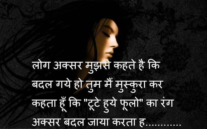 boys sad love shayari