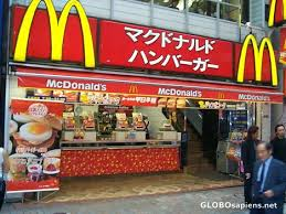 Mcdonalds Vending Machine Japan Cool Fast Food In Japan A Year In Japan And JET