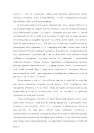 Потребительский кредит в России курсовая по деньгам и кредитованию  Это только предварительный просмотр