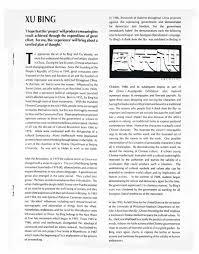search result essay by oscar ho pg 1