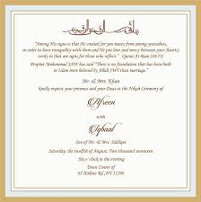 Descargar Pdf Ebook 27 Brilliant Picture Of Muslim Wedding