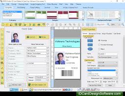 Company Releases Visitor Gate Pass Management Software To Design