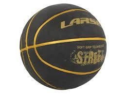 <b>Мяч Larsen</b> р 7 <b>Gold</b> 356925 - ElfaBrest
