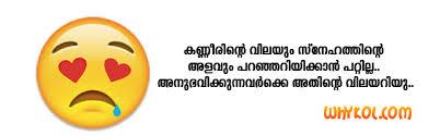Sad Whatsapp Status Malayalam Top 24 Malayalam Whatsapp Status WhyKol 6
