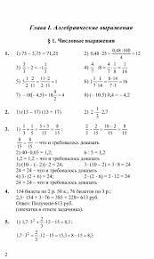 решебник по Алгебре класс к учебнику Алимова класс  Решебник
