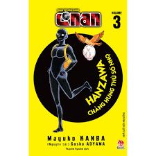 Truyện tranh Thám tử lừng danh Conan - Hanzawa - Chàng hung thủ số nhọ -  Tập 3 - NXB Kim Đồng chính hãng