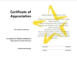 Volunteer Certificate Of Appreciation Templates Volunteer Certificate Templates Barca Fontanacountryinn Com