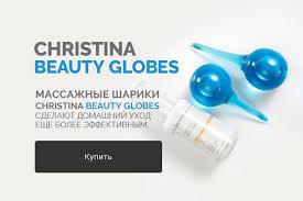 Multivitamin Anti–Wrinkle Eye Mask (Мультивитаминная <b>маска</b> ...