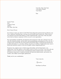 What Is A Cover Letter For Job Applications New 8 Cover Letter