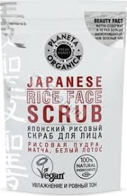 <b>Скраб для</b> лица <b>Японский рисовый</b> Planeta Organica Fresh Market ...