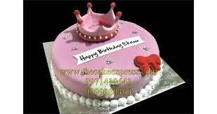 Send Princess Crown Cake To Gurugram Online Buy Princess Crown