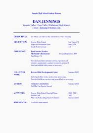 Sample Resume Skills Section Luxury High School Student Resume