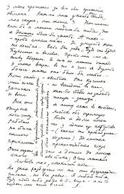 vladimir nabokov s passionate love letters to v atilde copy ra and his vladimir nabokov s passionate love letters to vatildecopyra and his affectionate bestiary of nick s for her ldquo