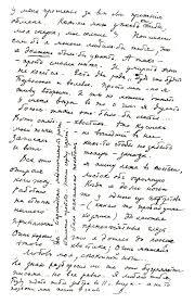 nabokov vera letter1923 w=600&ssl=1
