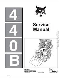 case 440 skid steer wiring diagram wirdig wiring diagram bobcat home wiring diagrams on bobcat 440 skid steer