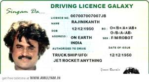 Driving Rajnikanth's Licence Licence Rajnikanth's Rajnikanth's Driving Driving Licence Rajnikanth's