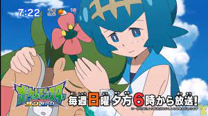 Pokemon Sun and Moon Episode 108 Preview 2 - YouTube