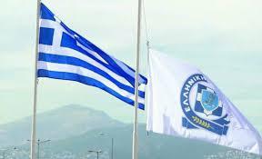 Αποτέλεσμα εικόνας για Προθεσμία υποβολής δικαιολογητικών για τη συμμετοχή υποψηφίων Ελλήνων του Εξωτερικού στις προκαταρκτικές δοκιμασίες των Σχολών Αξιωματικών και των Σχολών Αστυφυλάκων ακαδημαϊκού έτους 2017-2018