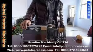 machine de fabrication de pommes de terre en spirale éveillée
