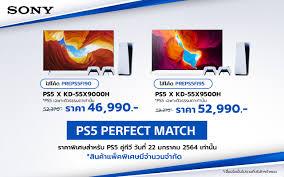 Sony Thai - Product/Service - Bangkok, Thailand