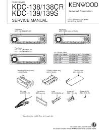 wiring diagram for kenwood kdc 138 the wiring diagram kenwood kdc 139 service manual pdf wiring diagram
