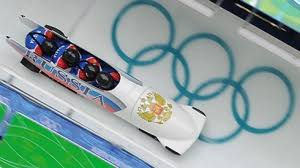 Лыжные Гонки Реферат Бобслей