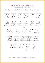 Cursive Capital Letters Printable Alphabet Handwriting Letter ...