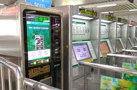 Metro Ticket Vending Machines Extraordinary Metro Ticket Vending Machines Offline At 48 Shenzhen Stations